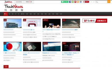 http://technews.tw screenshot