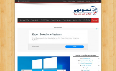 technoarabi.com screenshot