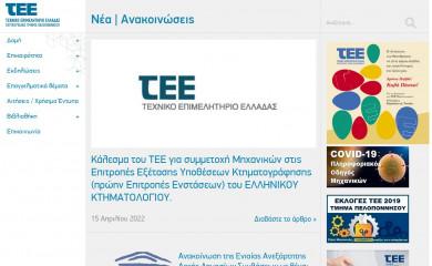 http://teepelop.gr screenshot