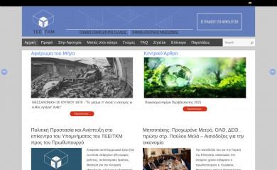 teetkm.gr screenshot