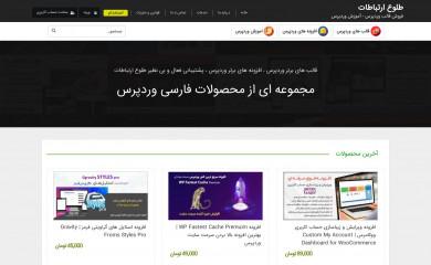 Sahifa - teeweb screenshot