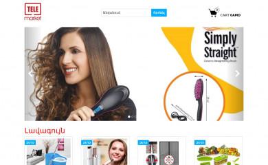 telemarket.am screenshot