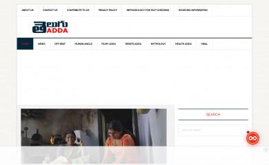 teluguadda.co.in screenshot