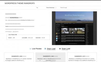 https://www.tenman.info/wp3/raindrops/ screenshot