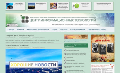 http://tgl.net.ru screenshot