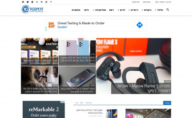 tgspot.co.il screenshot