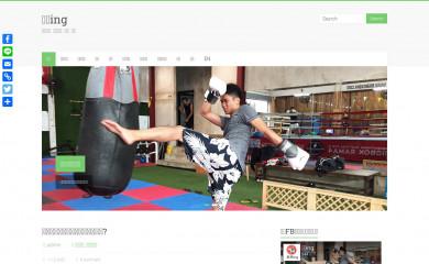 thailiangyu.com screenshot