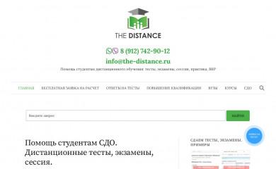 the-distance.ru screenshot