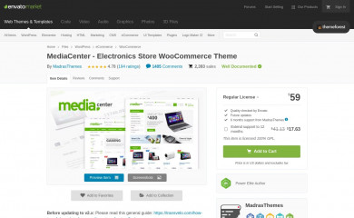 MediaCenter screenshot