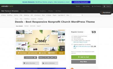 Deeds screenshot