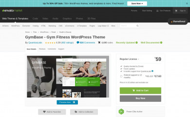 GymBase screenshot