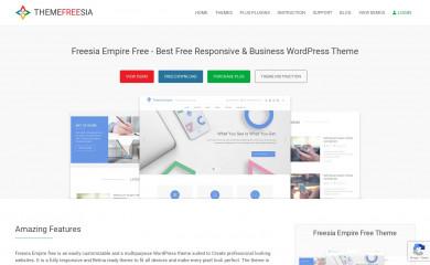 Freesia Empire screenshot