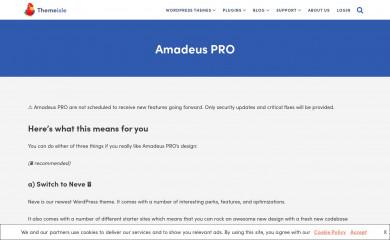 Amadeus screenshot