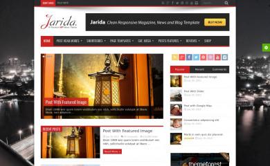 Jarida (Share On Theme123.Net) screenshot