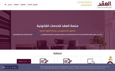 theaqd.com screenshot