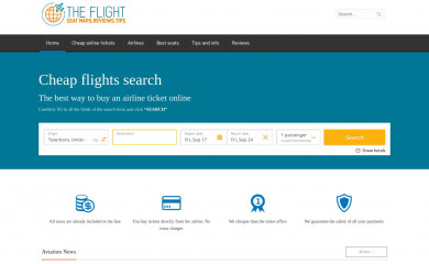 http://theflight.info screenshot
