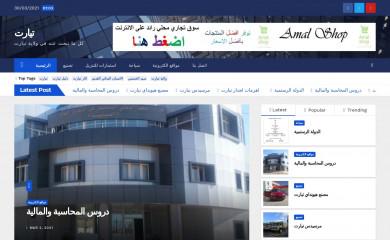 tiarett.com screenshot