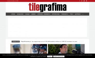tilegrafimanews.gr screenshot