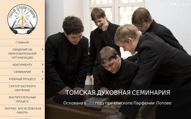 http://tompds.ru screenshot