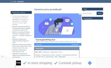 http://tonail.com screenshot