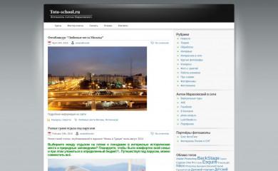 toto-school.ru screenshot