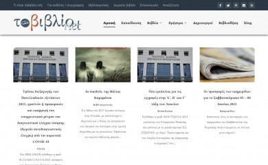 tovivlio.net screenshot