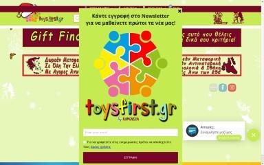 toysfirst.gr screenshot