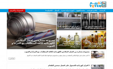 tqyem.com screenshot