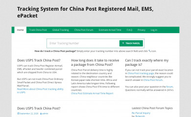 http://track-chinapost.com screenshot