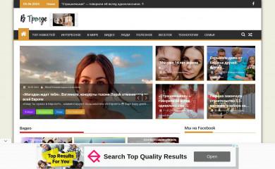 http://trendru.info screenshot