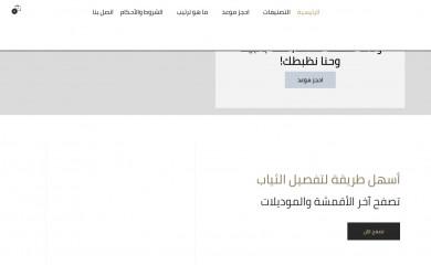 trteeb.co screenshot