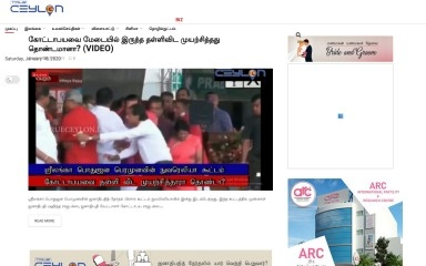 trueceylon.lk screenshot