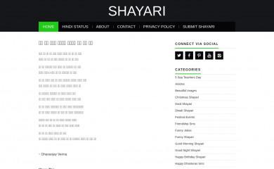 trueshayari.in screenshot