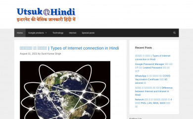 utsukhindi.in screenshot