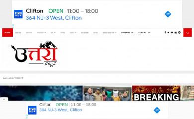 http://uttranews.com screenshot