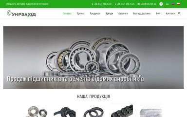 http://uzp.net.ua screenshot