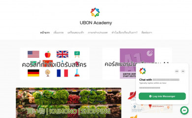 ubonac.com screenshot
