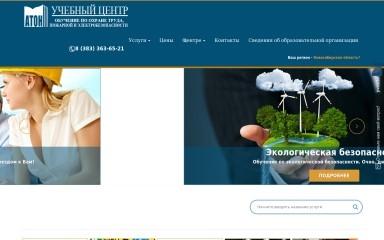 http://uc54aton.ru screenshot