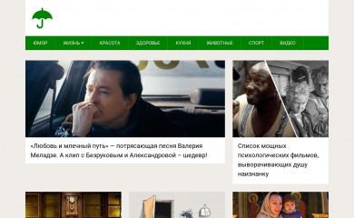 http://umbrella.green screenshot