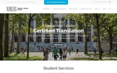 universitylanguage.com screenshot