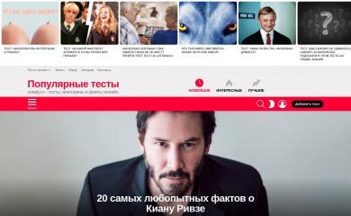 http://ustaliy.ru screenshot