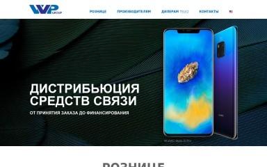 vvpgroup.com screenshot