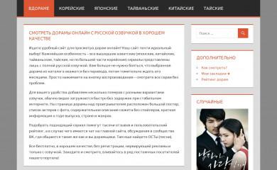 vdorame.ru screenshot