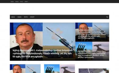 http://vendeto.info screenshot