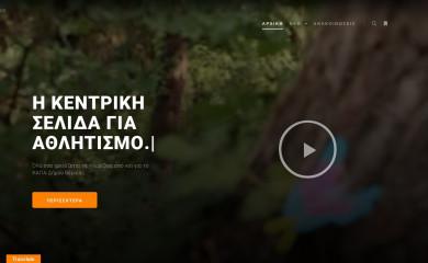 veriakapa.gr screenshot