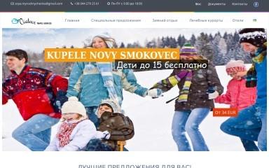viatour-ua.com screenshot