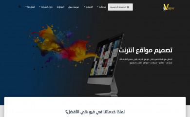 view1sy.com screenshot