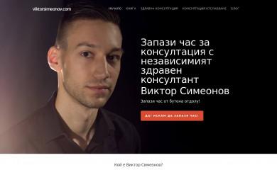 viktorsimeonov.com screenshot