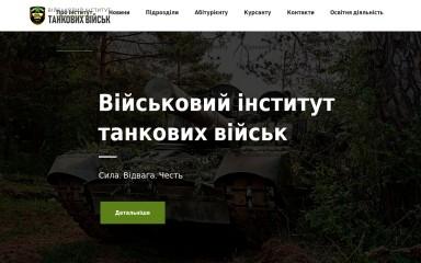 http://vitv.kh.ua screenshot
