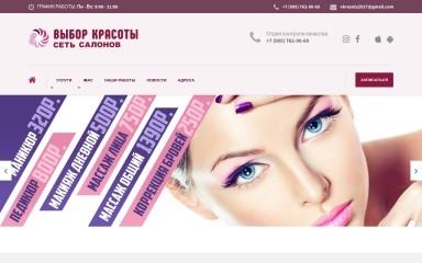 vkrasoty.com screenshot